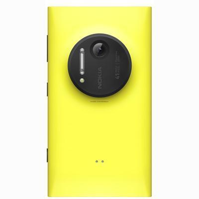 mobiiltelefon Nokia Lumia 1020 (kollane)
