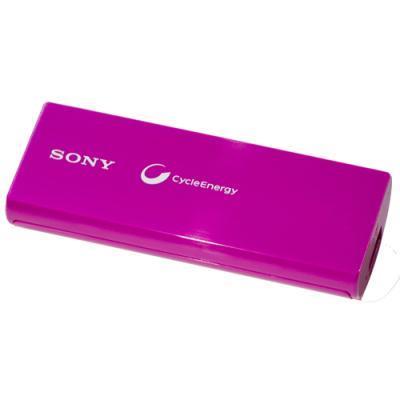 akupank Sony 2800mAh (lilla)