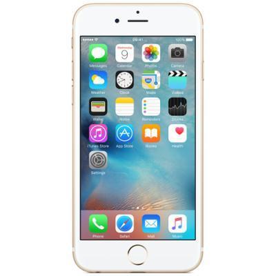 mobiiltelefon Apple iPhone 6S 64 GB (kuldne)