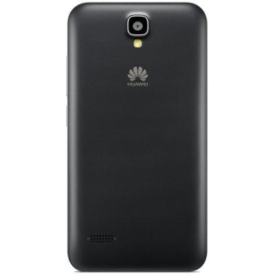 mobiiltelefon Huawei Y5 (must)