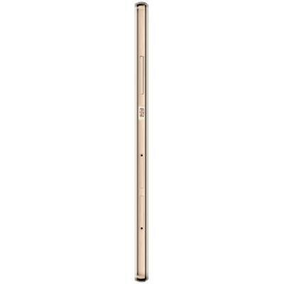 mobiiltelefon Huawei P8 Lite Dual SIM (kuldne)