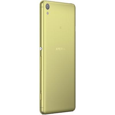 mobiiltelefon Sony Xperia XA (kuldne)