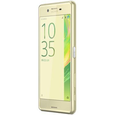 mobiiltelefon Sony Xperia X Performance (kuldne)