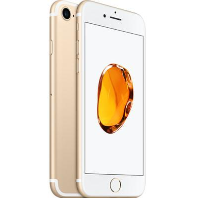mobiiltelefon Apple iPhone 7 32 GB (kuldne)