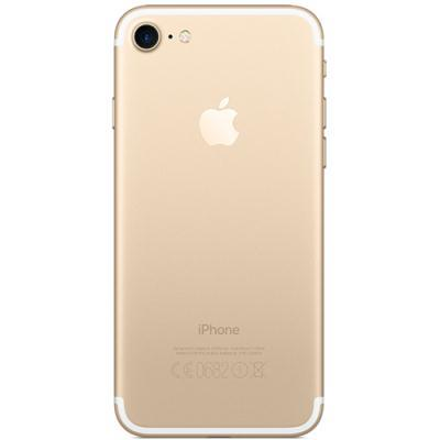 mobiiltelefon Apple iPhone 7 32 GB (kuldne)