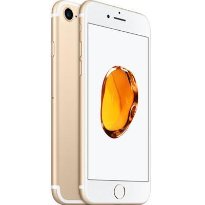 mobiiltelefon Apple iPhone 7 128 GB (kuldne)