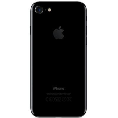 mobiiltelefon Apple iPhone 7 128 GB (teemantmust)