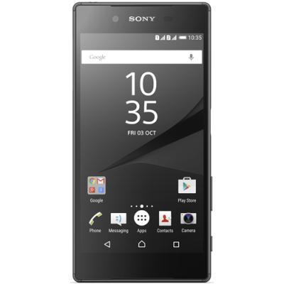 mobiiltelefon Sony Xperia Z5 Dual SIM