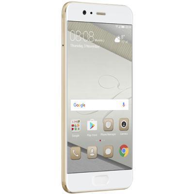 mobiiltelefon Huawei P10 Dual SIM (kuldne)