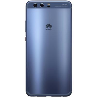 mobiiltelefon Huawei P10 Dual SIM (sinine)