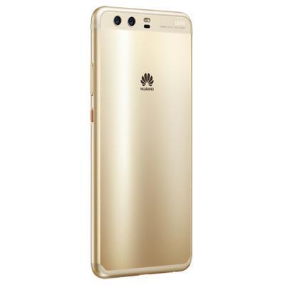 mobiiltelefon Huawei P10 Plus Dual SIM (kuldne)