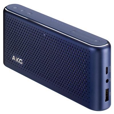 kaasaskantav Bluetooth kõlar AKG S30